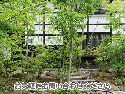 合同会社 川島造園サービス