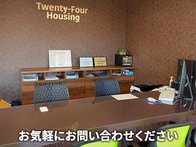24ハウジング株式会社
