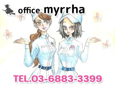 オフィスミルラ